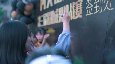 #无热爱 不街舞# | MX街舞第三届暑期成果挑战赛 | 集锦篇