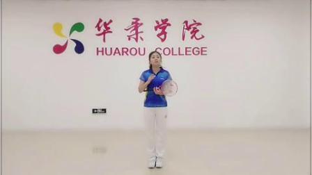 华柔柔力球【刘红】花式柔力球常用技术动作——缠头(二)
