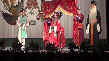 京剧 程派《锁麟囊》周湘