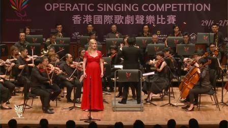 香港國際歌劇聲樂比賽 HKIOSC 2018 決賽 02-07-2018