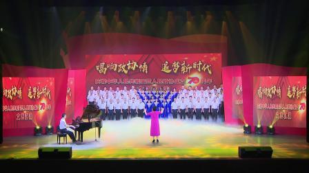 新罗区政协文艺汇演大合唱