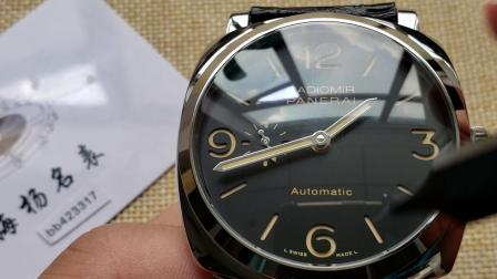 v9厂沛纳海PAM572 珍珠自动陀腕表