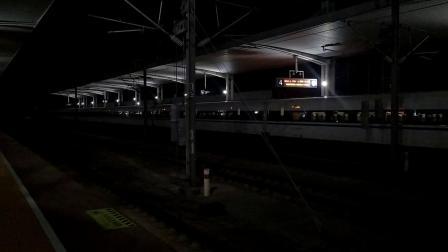 G6243(广州北—深圳北)本务广铁广九段,搭载CRH380AL型车底,广州北站4站台发车