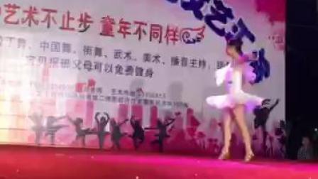 雪花飞(陈超)微信传来黄诗画拉丁舞表演视频(1568471317979)