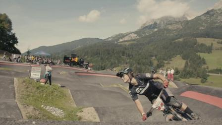 2019 Red Bull Pump Track Leogang