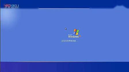 电脑重启、开、关机动画合集