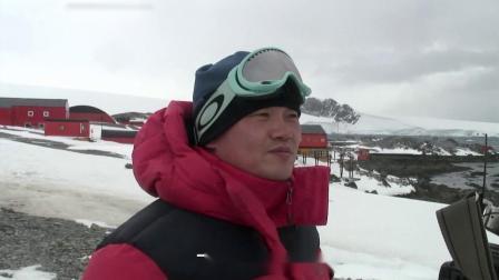 南极的眼泪 南极天气状况不断,纪录片拍摄组只能推迟,无奈!