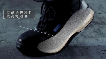 巴斯夫Infinergy赢飞力 x 安全鞋