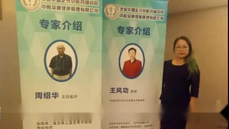 江苏中医(专长)医师资格证考前辅导班