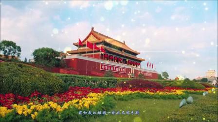 《我和我的祖国》刘玲玲演唱 庆祝中华人民共和国成立70周年!
