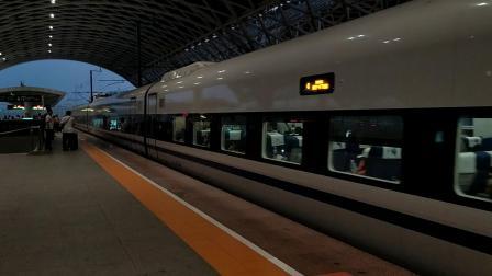 2019年10月1日,D3825次(昆明南站—广州南站)本务中国铁路广州局集团有限公司广州动车段佛山动车运用所CRH1A-A-1221佛山西站进站