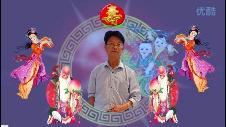 赵氏家族赵昌海大爷六十六岁大寿1