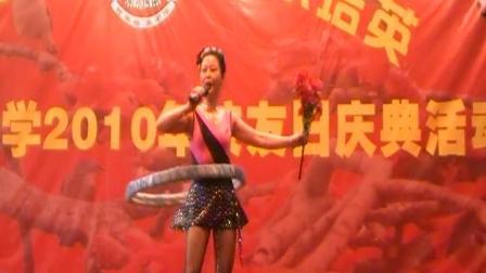 回顾2010年亚运年我回母校培英中学演出舞蹈(我和我的祖国)等