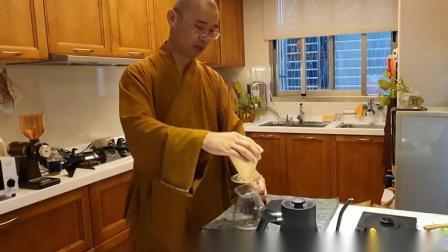法藏和尚親自教學手沖咖啡 最新名為水月咖啡 於水月閣