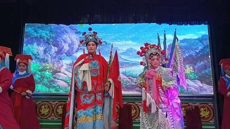 曲剧{文状元挂帅}上宛城区刘家军曲剧团风度翩翩摄于博望镇房庄岗