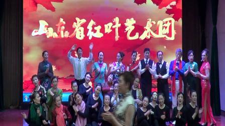 玉海摄:合唱《同一首歌》山东省红叶艺术团新春联欢会