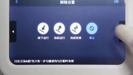 L100-1F:通过通讯指令控制泵
