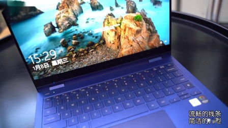 Samsung Galaxy Book Flex 13快速赏析