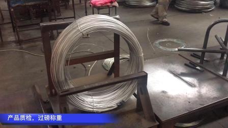 钢铁行业WMS仓储管理系统演示视频
