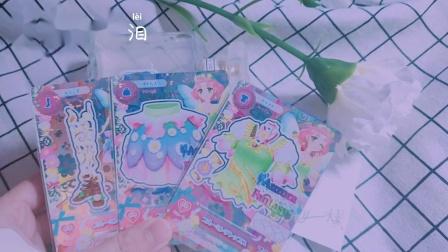【冰翼】偶像活动lovelive发货哇♡感谢两个小可爱的带走~