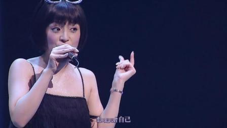 滨崎步 2000 演唱会 4 中文字幕