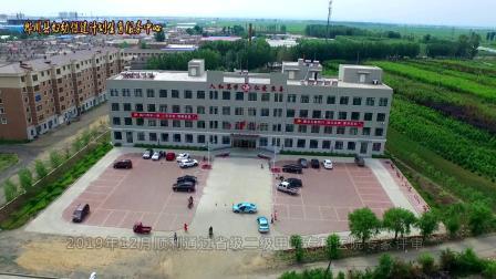 桦川县妇幼保健计划生育服务中心宣传片新