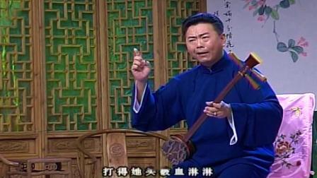 毛新琳演唱专辑 2 弹词选曲 《林老三诉苦》 毛新琳