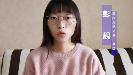 抗击新冠肺炎疫情 重庆大学在行动