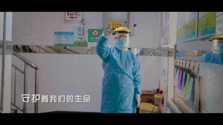 临潼区疫情防控片
