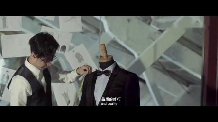 CAREERMEN职业门 宣传片.mp4
