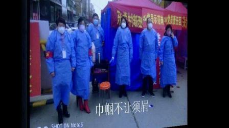 镇平涅阳街道办三八节《抗疫情送温暖》豫剧