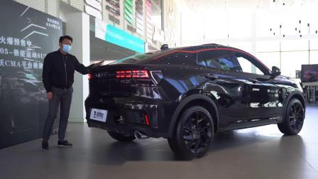 静态体验LYNK  CO 领克05轿跑SUV时间限量版