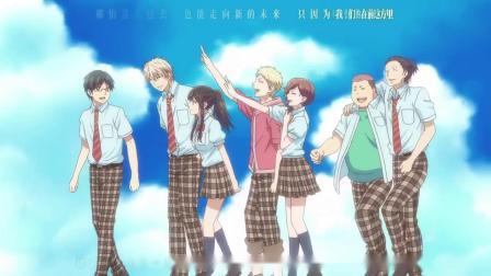 [片头]  一弦定音! 第1+2季 (2019 · 动漫)   歌 : 苍井翔太