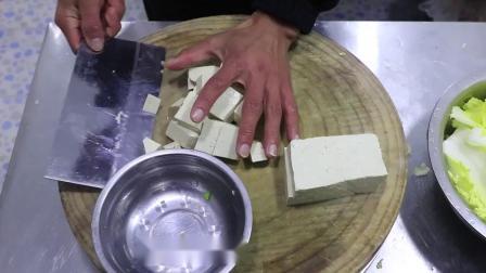娃菜豆腐鸡蛋汤.mp4