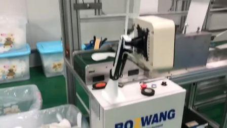博之旺KN95系列口罩机—打片机 KN95 口罩机