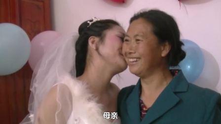 这农村结婚 新郎求婚一句话 新娘接花笑得很开心