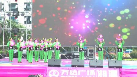 """舞蹈《大红枣儿甜又香》湘潭市高新区2020""""迎七一""""献礼建党99周年"""