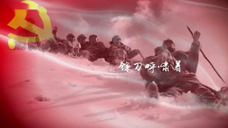 同心同行 党旗飘扬 辽阳银行同信支行党总支部向党的九十九周年华诞献礼