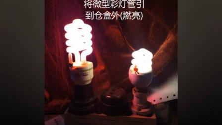 废旧节能灯的修复再生和利用(刘祥普文图合成)