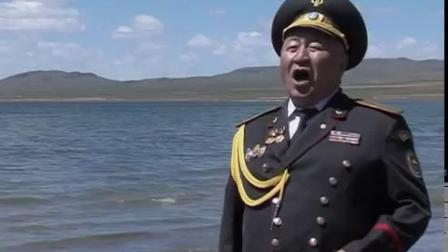 蒙古歌曲——奥吉湖(Өгий нуур)
