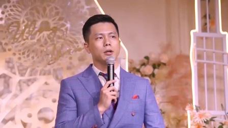 福建婚礼支持人陈涌幸福的定义