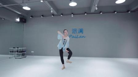 派澜原创编舞|敦煌舞《敦煌伎乐天》教师个人:苏悦婷