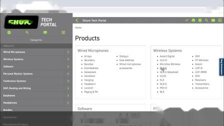 使用舒尔技术门户Tech Portal — 如何导航