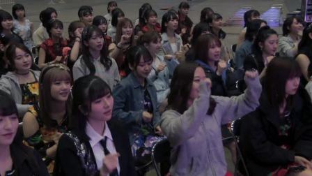 Hello! Project ひなフェス 2020 【BEYOOOOONDSプレミアム・こぶしファクトリープレミアム】