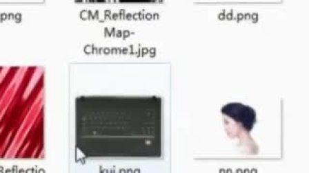 20.0914BT新版《笔记本电脑光盘》1-松龄