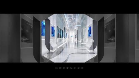 百莲凯医美中心形象片