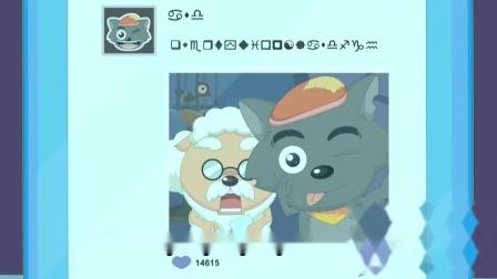 (台湾版)《喜羊羊与灰太狼之深海历险记》主题曲/片尾曲