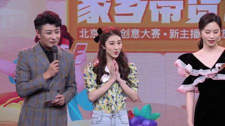 李成宝荣获特别贡献奖,感谢淘宝直播平台给予证明自己的机会 家乡带货王 20200929