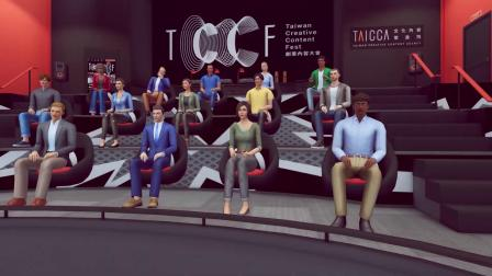 2020 TCCF Taiwan Creative Content Expo Trailer XRSPACE MANOVA