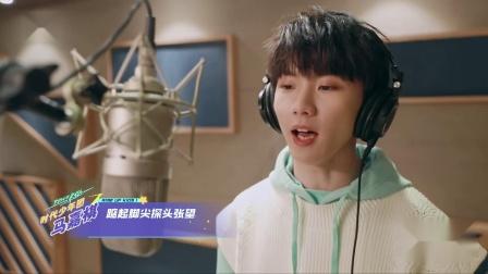 时代少年团:《向上吧少年》MV(《向上吧少年》同名主题曲) 20210307